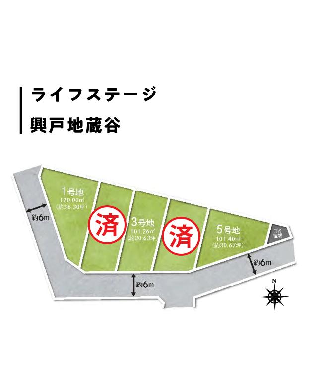 ライフステージ興戸地蔵谷