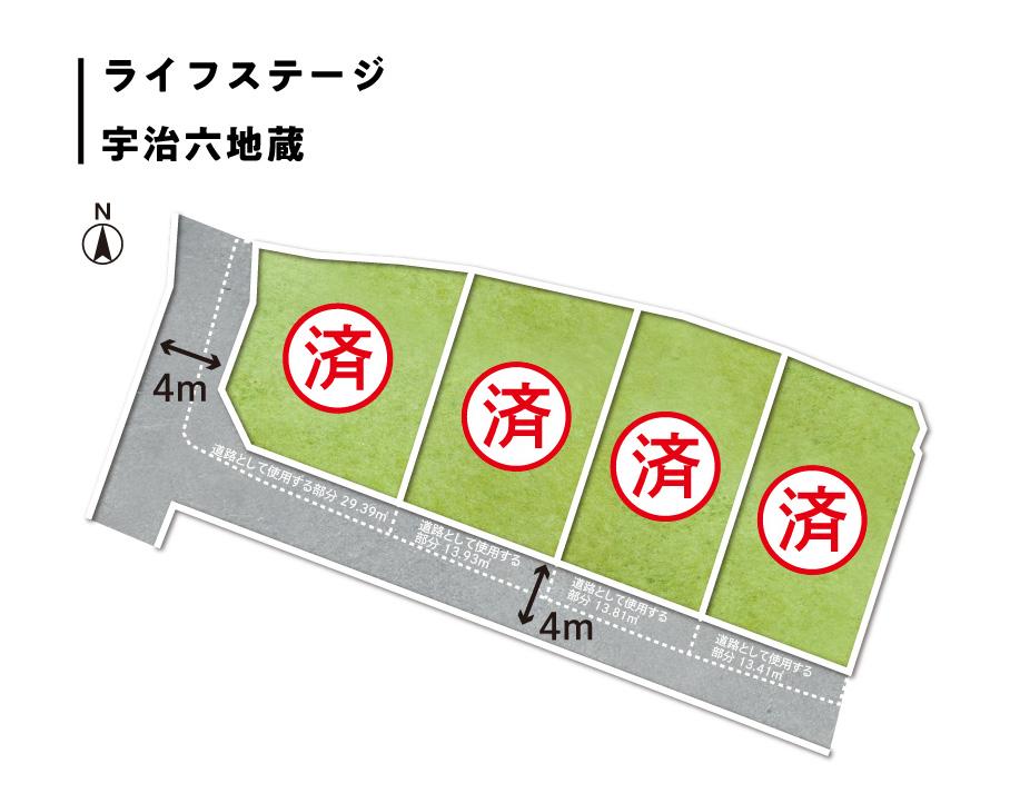 ライフステージ宇治木幡駅前
