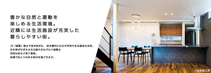 近鉄京都線「小倉」駅徒歩12分。スーパーや銀行も徒歩5分圏内に揃う利便性と安心を兼ね備えた立地です。