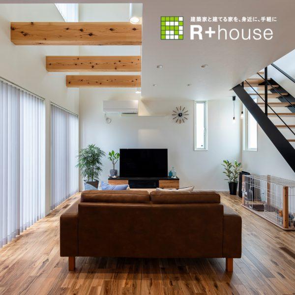 R+house宇治城陽インスタグラム