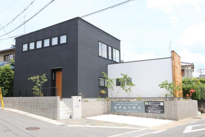 R+house京都宇治モデルハウス