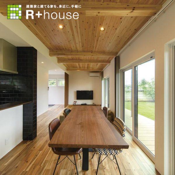 R+house京都宇治城陽インスタ