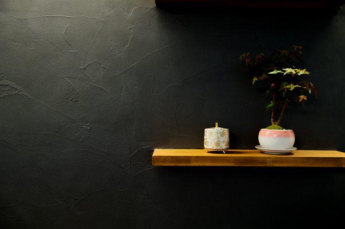 R+house京都宇治
